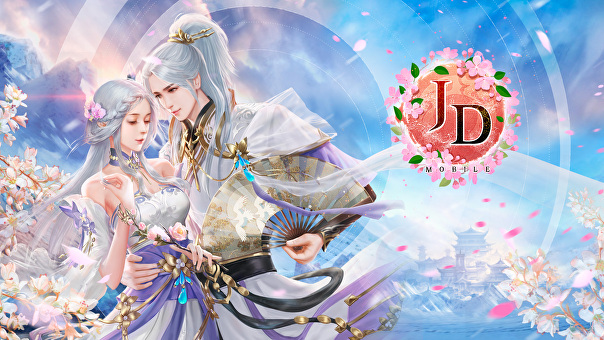Screenshot of Jade Dynasty Mobile.