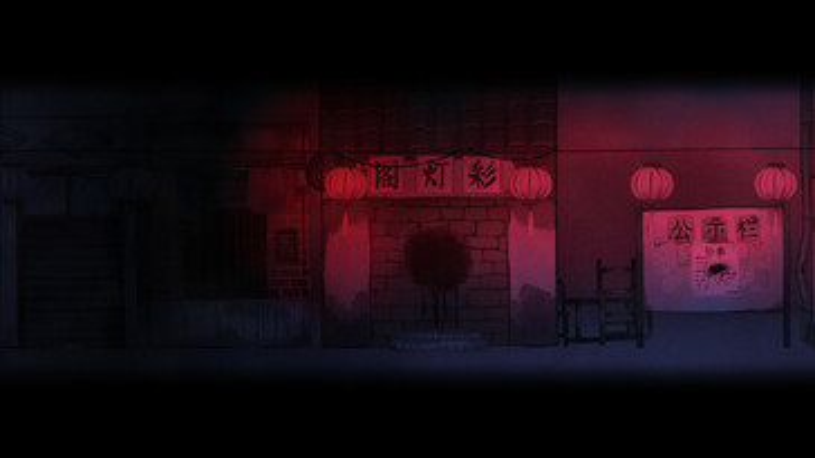 Screenshot of Firework